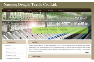 Nantong Donglai Textile Co., Ltd.
