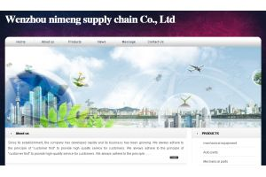 Wenzhou nimeng supply chain Co., Ltd