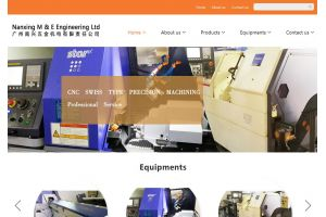 Nanxing M & E Engineering Ltd