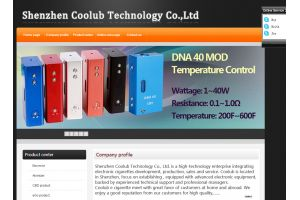 Shenzhen Coolub Technology Co., Ltd.