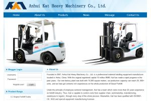 Anhui Kat Heavy Machinery Co., Ltd.