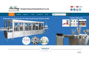 Changsha Rulang Packing Machinery Co.,ltd.